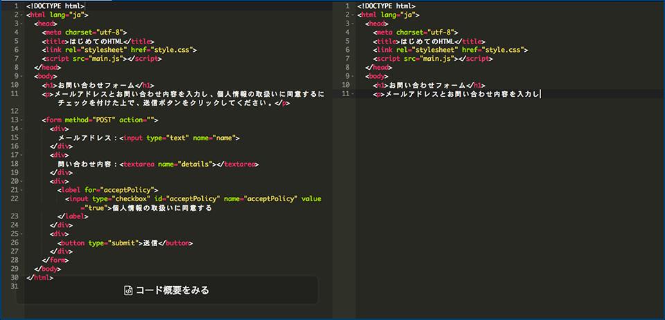 コードドリル プログラミング言語のタイピング練習